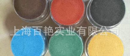 使用水性油墨色浆应该注意什么?