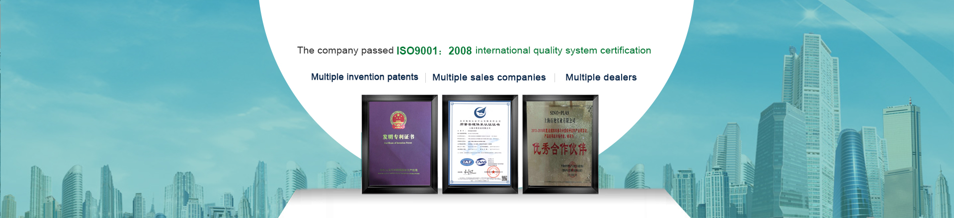 Shanghai Baiyan Industrial Co.,Ltd.
