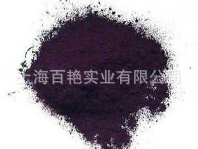 群青紫颜料