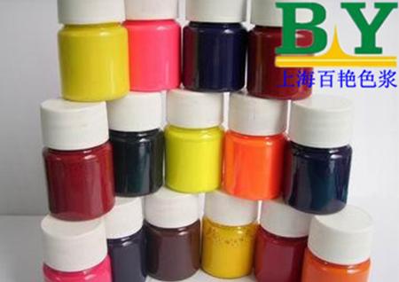水性工业油漆色浆